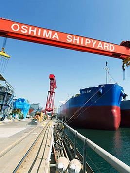 Oshima Shipbuilding Co., Ltd.