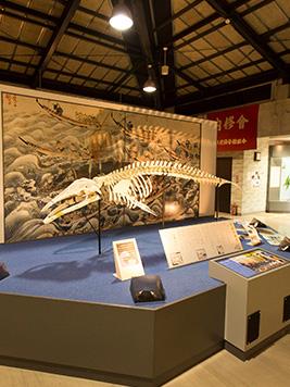 Sakito History Museum